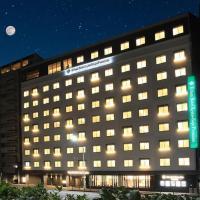 Urban Hotel Kyoto Gojo Premium