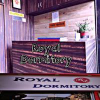 Royal Dormitory, hotel near Chhatrapati Shivaji International Airport Mumbai - BOM, Mumbai
