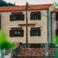 Ξενώνας Αξίερος, ξενοδοχείο στη Σαμοθράκη