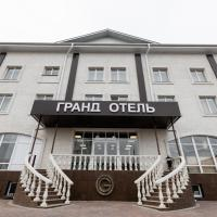 Гранд Отель, отель в Невинномысске