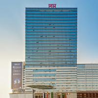 Pearl River International Hotel(International Textile City)