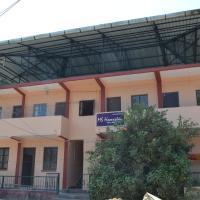 MS HOMESTAY, hotel near Veer Savarkar International Airport - IXZ, Port Blair
