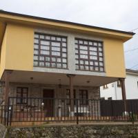 Casa El Campon