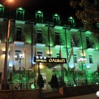 Olimp Hotel