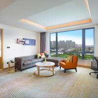 Hilton Garden Inn Qidong, hotel in Qidong