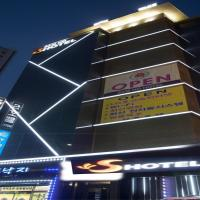 Samho Park Hotel