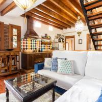 Casa maria la conejera, hotel en Nigüelas