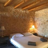 Can Gallet 3, hotel in Sant Francesc Xavier