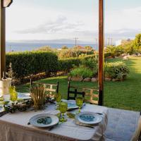 Marina's Paradise Summer House, ξενοδοχείο στα Βάγια