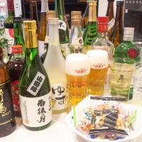 Kuretake Inn Premium Fukuroi Ekimae