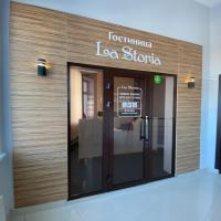 Гостиница La Storia