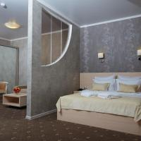 Gubernskaya Hotel, отель в Калуге