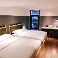 City Suites - Main Station, hotel in Datong District , Taipei