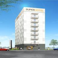 Super Hotel Mitazono Sendai Airport, hotel near Sendai Airport - SDJ, Natori