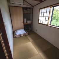 Guest House Himawari - Vacation STAY 31394、美祢市のホテル