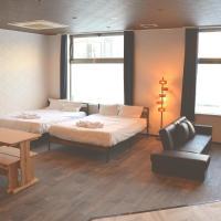 Economy Hotel Upashi, hotel in Asahikawa