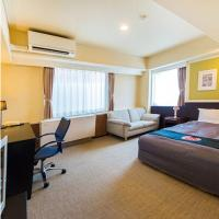 Grand Park Hotel Excel Fukushima Ebisu / Vacation STAY 77717、福島市のホテル