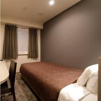 Kawasaki Daiichi Hotel Mizonokuchi / Vacation STAY 78145