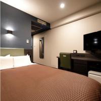 Kawasaki Daiichi Hotel Mizonokuchi / Vacation STAY 78148