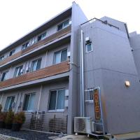 Hotel Asahi Grandeur Fuchu, hotel in Fuchu