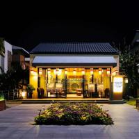 Heritage Villas Zhouzhuang Managed By Dusit