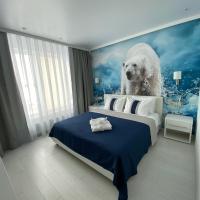 Hotel Pearl of Siberia
