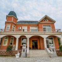 Yangma island Houhai land's king deluxe villa