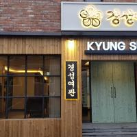 Kyungsung Yeokwan, hotel in Chuncheon