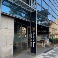 R Hotels Inn Osaka Kita Umeda