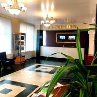 Гостиница Вологда
