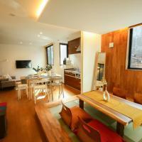 PrimeRoom別府 Tatami Suite、別府市のホテル