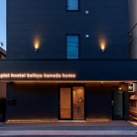 plat hostel keikyu haneda home