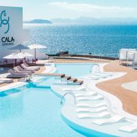 La Cala Suites Hotel - Adults Only, hotel v destinácii Playa Blanca