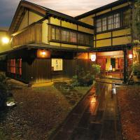 Tagoto, hotel in Aizuwakamatsu