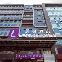 Lavande Hotels·Chengdu Hongpailou Metro Station