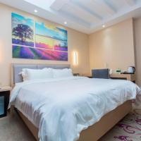 Lavande Hotels·Dalian Xinghai Park