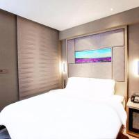 Lavande Hotels·Tianjin Binhai International Airport
