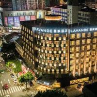 Lavande Hotels·Zhuhai Qinglv Middle Road Opera House, hotel em Zhuhai