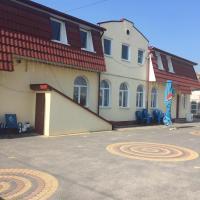 ANNA, готель у місті Radekhov