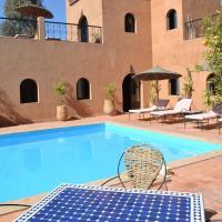 Dar Bergui, hotel near Ouarzazate Airport - OZZ, Ouarzazate
