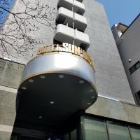 Sun Royal Kawasaki, hotel in Kawasaki