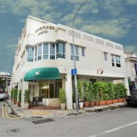 Sandpiper Hotel (SG Clean, Staycation Approved)