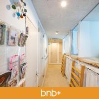 bnb+ Akihabara (Female Only)