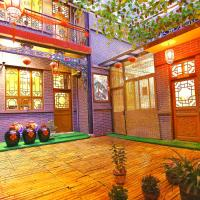 Pingyao Guangdequan Guesthouse