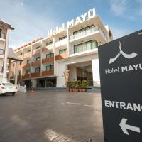 โฮเทลมายู โรงแรมในเชียงใหม่