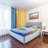 Kuibisheva DreamHouse Апарт-отель