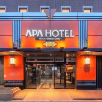 APA Hotel Saga Ekimae Chuo, hotel in Saga