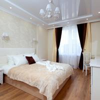 Уютные апартаменты бизнес класса