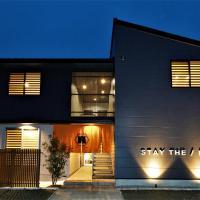 Apartment Hotel STAY THE Kansai Airport, hotel near Kansai International Airport - KIX, Izumi-Sano