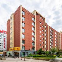Aegean See Hotel Lanzhou, hotel near Lanzhou Zhongchuan International Airport - LHW, Lanzhou